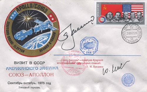 # astp088            ASTP covers flown on Soyuz TMA-2/ISS 3