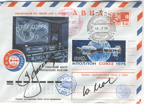 # astp087            Soyuz- Apollo covers flown on ISS 3