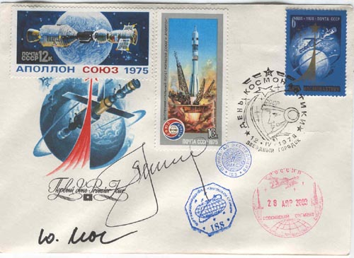 # astp086            Apollo-Soyuz Leonov signed and flown on ISS covers 1