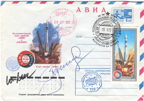 # astp086            Apollo-Soyuz Leonov signed and flown on ISS covers 2