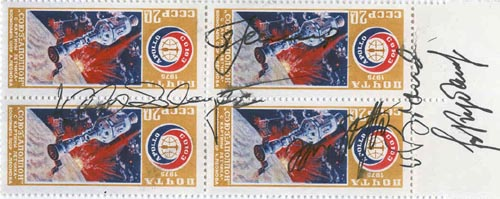 # astp109            ASTP stamps autographed by 5 members of flight 1