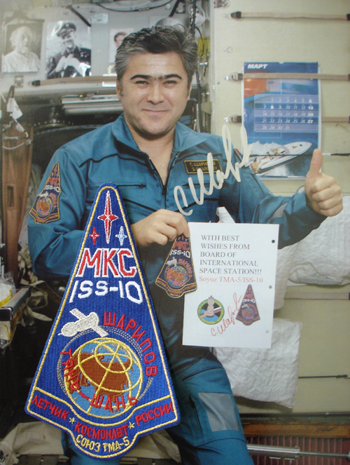# spp096a            Tyanj-Shanj Personal patch of ISS-10 cosmonaut Sharipov 1