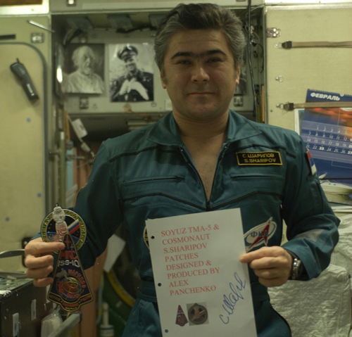 # spp096a            Tyanj-Shanj Personal patch of ISS-10 cosmonaut Sharipov 2