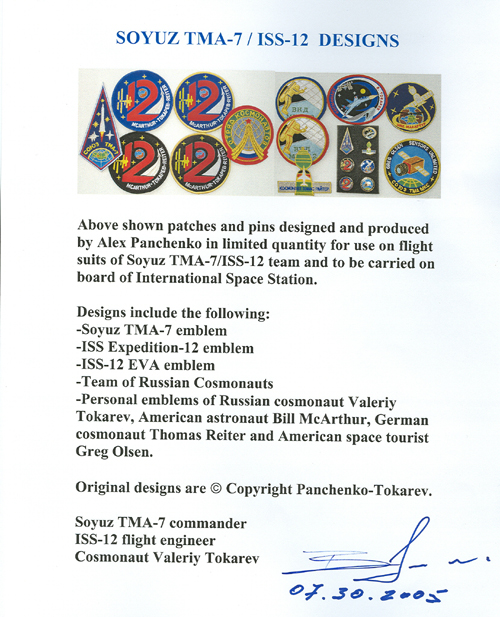 # spp093            Autographed Personal patches of ISS-12 crew 5