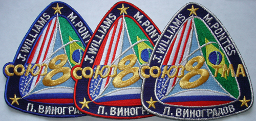 # spp089            Soyuz TMA-8 crew signed patches 3