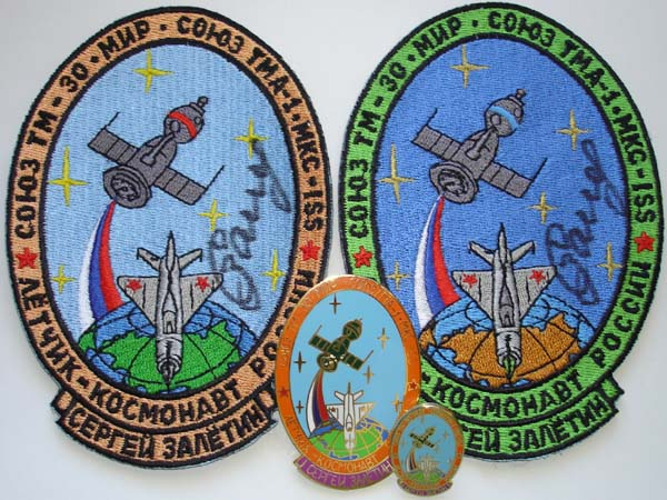 # spp091            Personal patches-pins of cosmonaut Sergei Zaletin 1