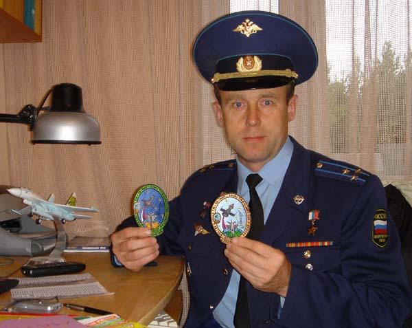 # spp091            Personal patches-pins of cosmonaut Sergei Zaletin 2