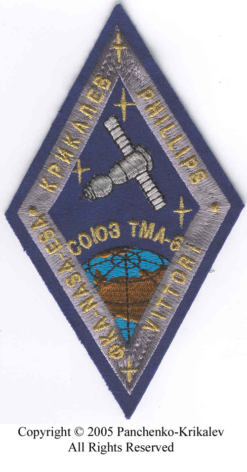 # spp097a            Soyuz TMA-6 crew patch 1