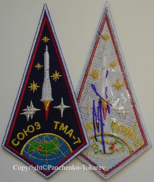 # spp092a            Soyuz TMA-7, ISS-12 and Personal crew patches 4