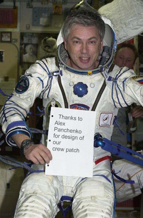 # spp099            Soyuz TMA-5/ISS-10 patches 3