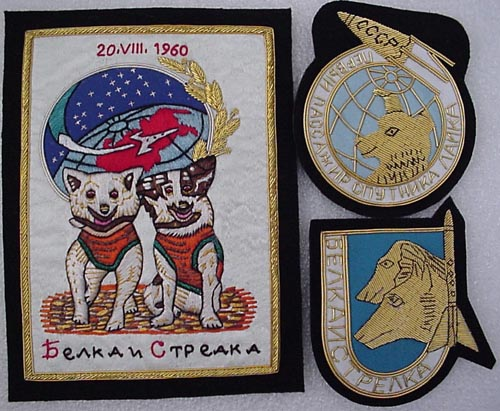 # spp250            Space dogs Belka-Strelka and Laika patches 1