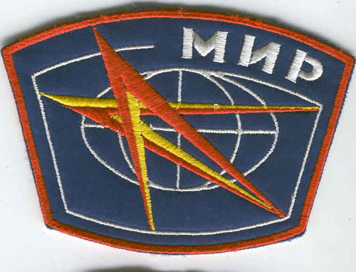 # spp112            MIR space station crew patch 1