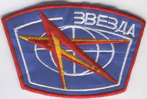 # spp114            Zvezda patch worn by MIR cosmonauts 1