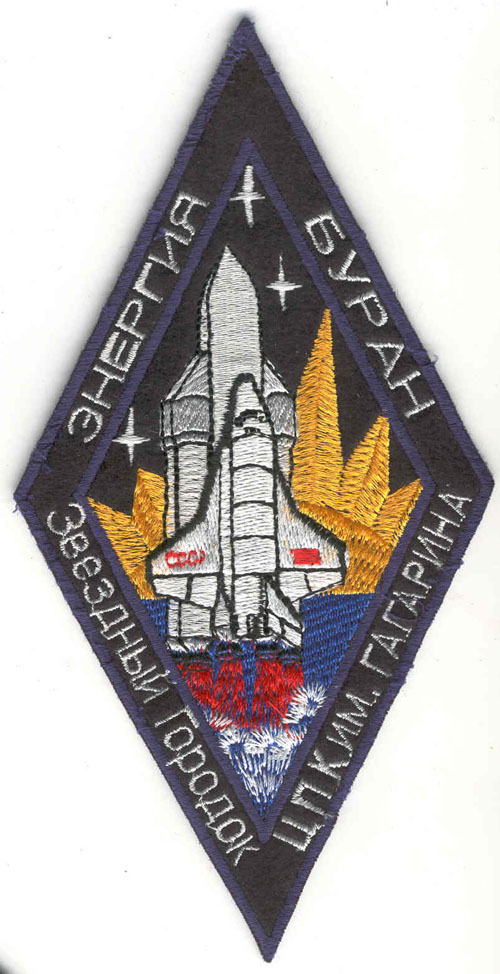 # spp122            Energia-Buran Cosmonaut Training patch 1