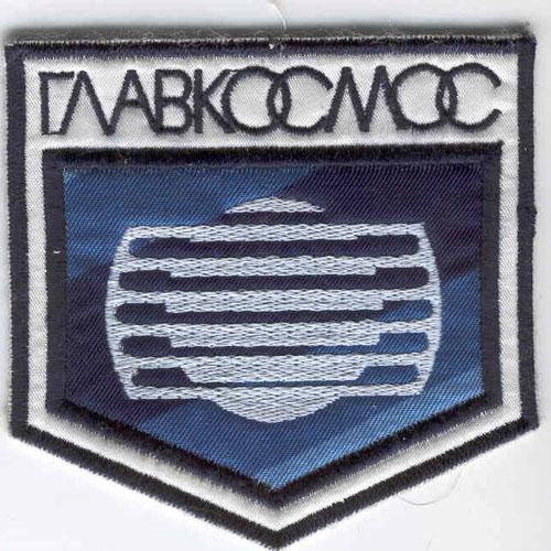 # spp124            Glavkosmos flight suit patch 1