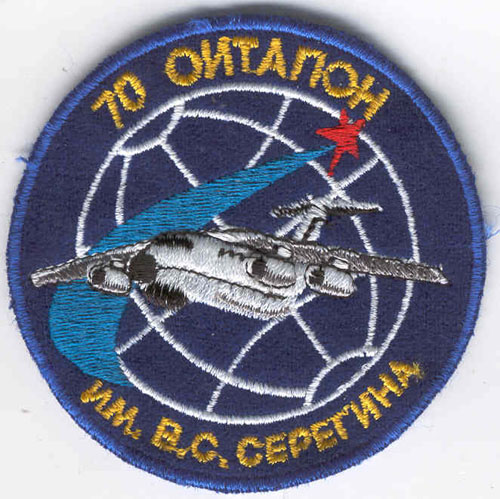 # spp126            IL-76 zero-gravity training patch 1