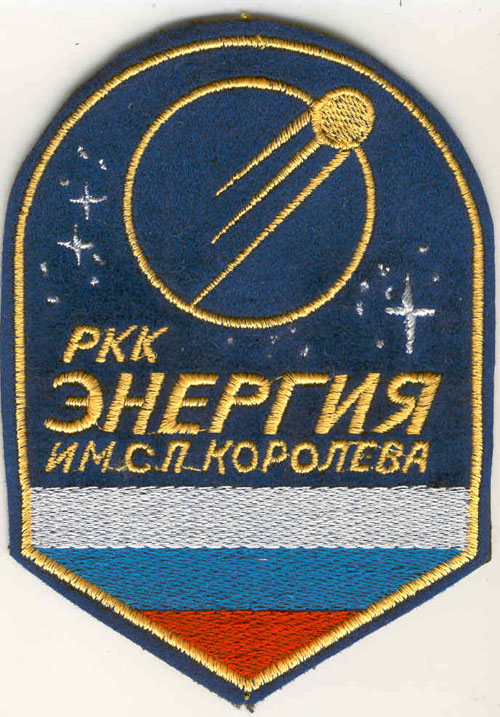 # spp130            Korolev Rocket and Space Corporation Energia patch 1