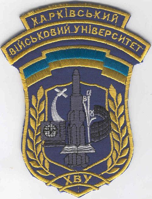 # spp180            Kharkov aerospace academy patch 1
