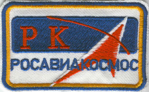# spp121            RKA-Russian Space Agency (Rosaviakosmos) 2