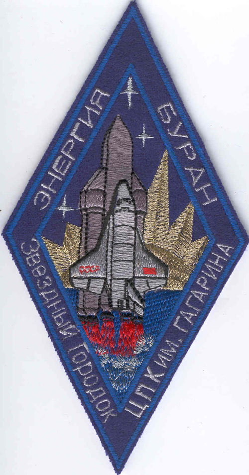 # spp122A            Energia-Buran rare version patch 1