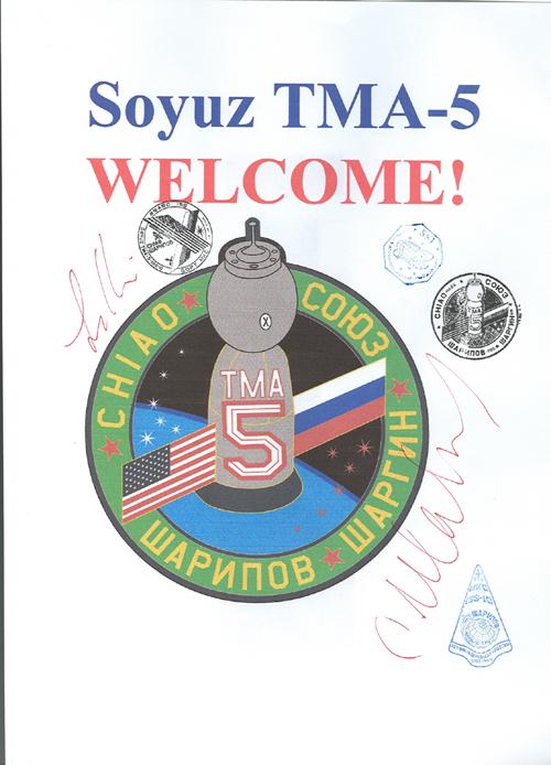 # spp095            Soyuz TMA-5 emblem 1