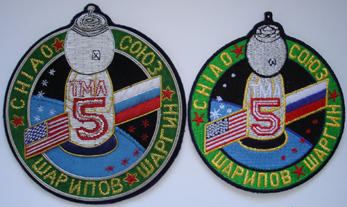 # spp095a            Original Soyuz TMA-5 patches 1