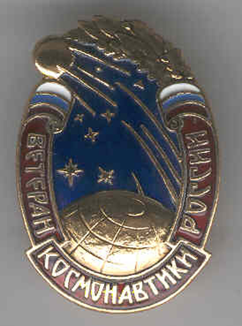 # sbp130            Cosmonautics Veteran of Russia award badge 1