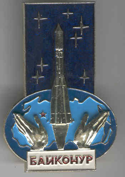 # sbp153            Baikonur launch team large badge 1