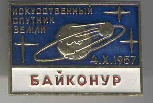 # sbp154            Sputnik-Baikonur 1