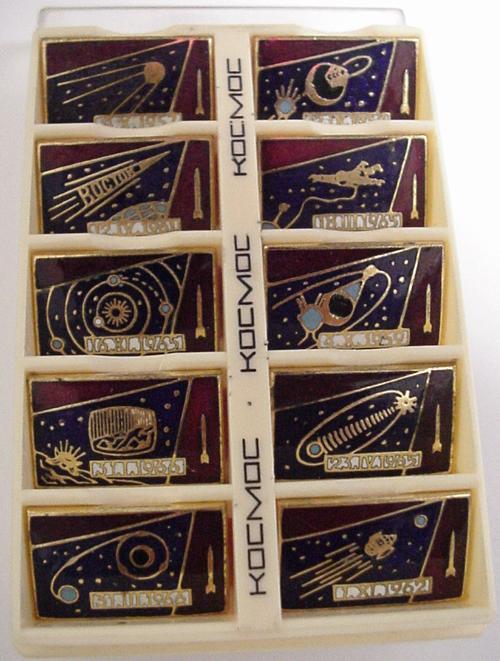 # sbp155            1966 set of commemorative pins 1