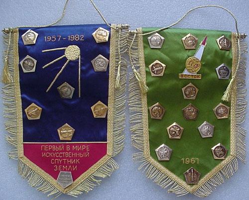 # sbp109            Soviet Space Explorations 23 badges set 1