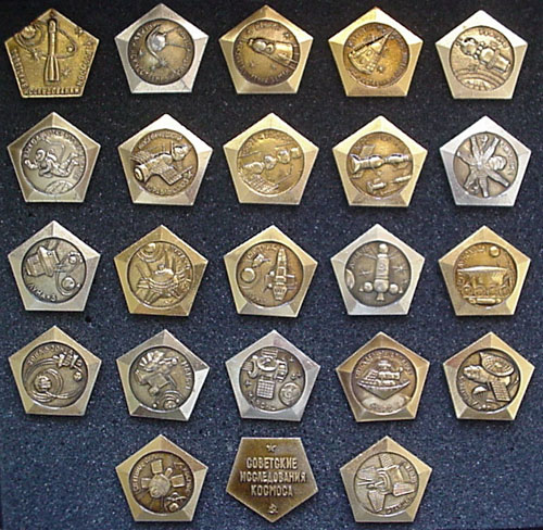 # sbp109            Soviet Space Explorations 23 badges set 2