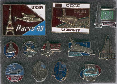 # sbp300            Energi-Buran badges-pins 1