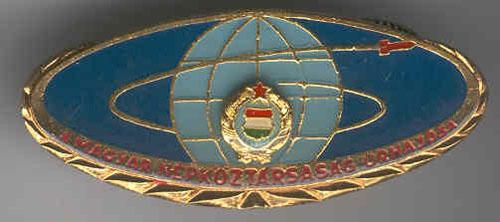 # sbp117            Hungarian Pilot-Cosmonaut badge 1