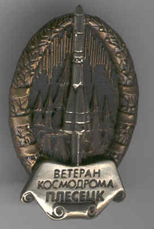 # sbp133            Veteran of Cosmodrome Plesetsk award badge 1