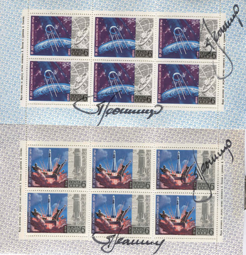 # spa150            Cosmonaut A.Leonov art on signed by him stamps 3