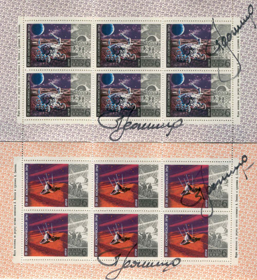 # spa150            Cosmonaut A.Leonov art on signed by him stamps 4
