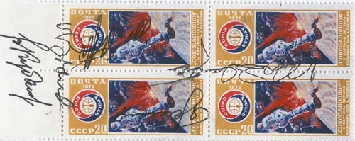 # spa111            ASTP autographed stamps from A.Leonov artwork 1