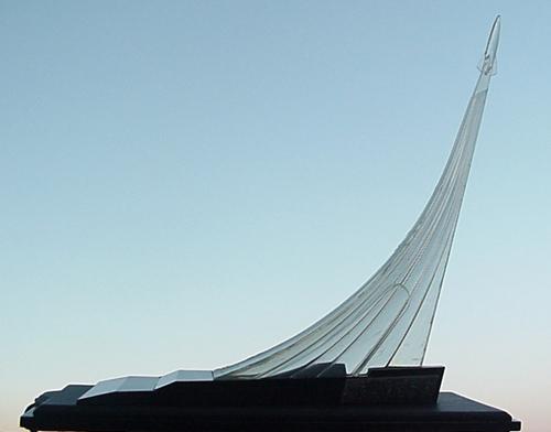 # dsk121            Desk lamp `Space Heroes Monument` 3