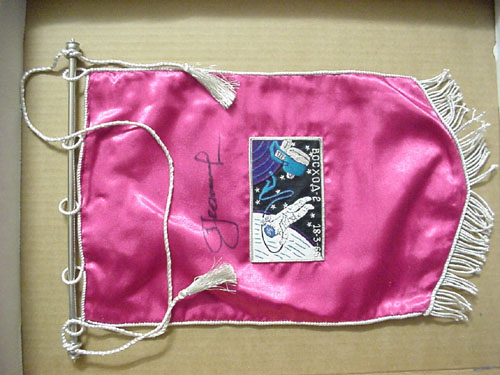 # pnt105            Voskhod-2 commemorative pennant signed by First man in outer space A.Leonov 1