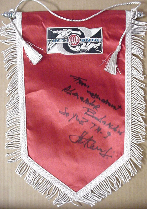 # pnt130            Star City pennant signed by cosmonaut A.Balandin 1