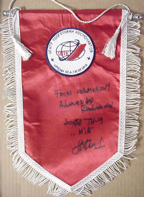 # pnt133            Cosmonaut Training Center pennant signed/notared by Balandin 1