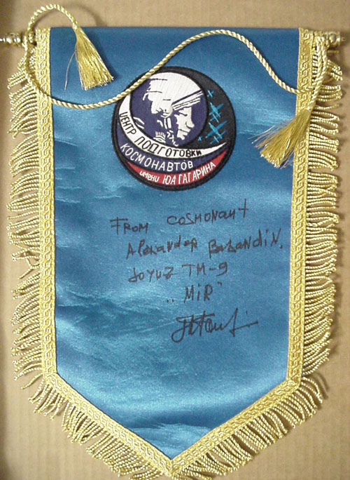# pnt135            Star City Y.Gagarin`s training Center signed by Balandin pennant 1