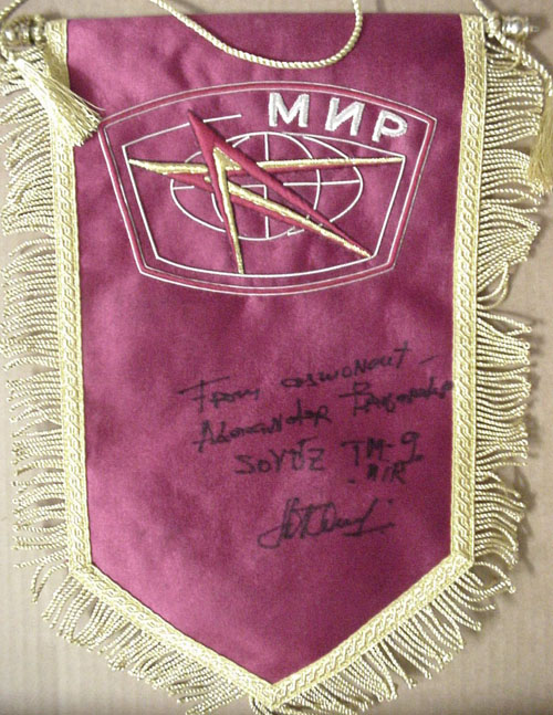 # pnt139            MIR space station pennants autographed/notared by cosmonaut Balandin 2
