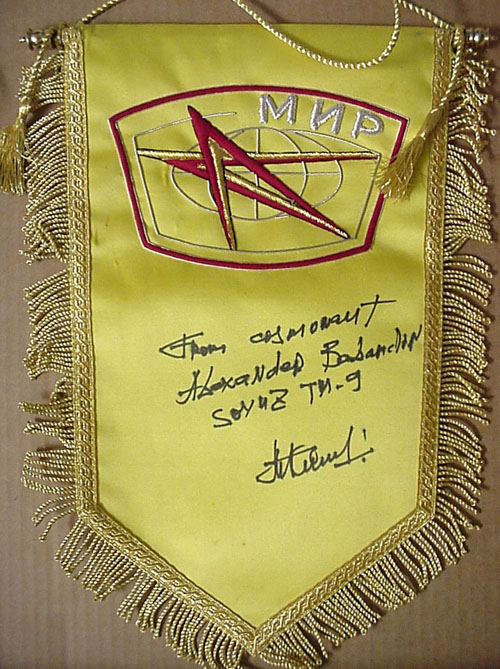# pnt139            MIR space station pennants autographed/notared by cosmonaut Balandin 3