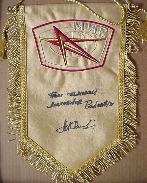 # pnt139            MIR space station pennants autographed/notared by cosmonaut Balandin 5