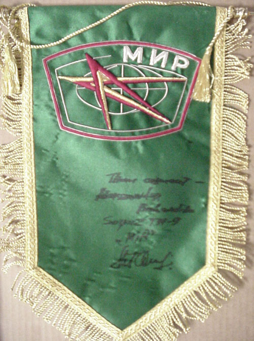 # pnt140            Space Station MIR logo pennants signed/notared by MIR cosmonaut A.Balandin 2