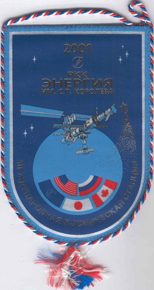 # pnt145            International Space Station signed by cosmonaut A.Poleshuk pennant 1
