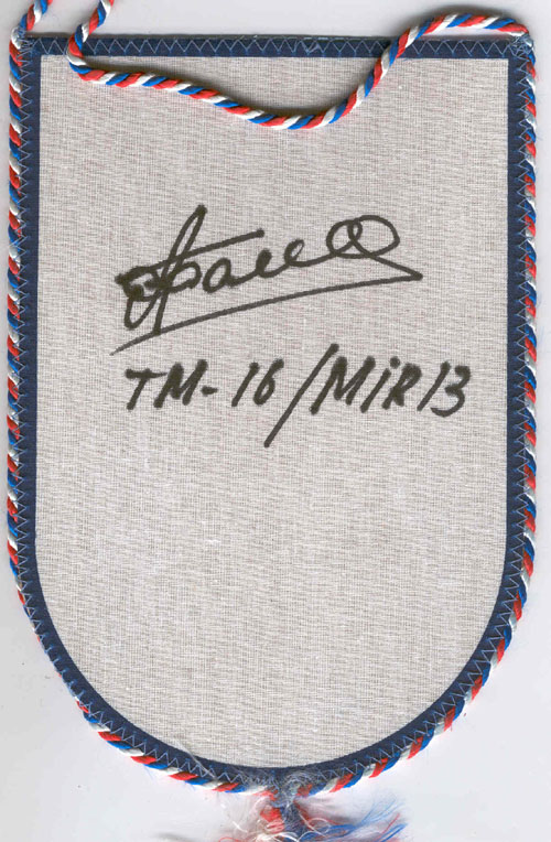 # pnt145            International Space Station signed by cosmonaut A.Poleshuk pennant 2