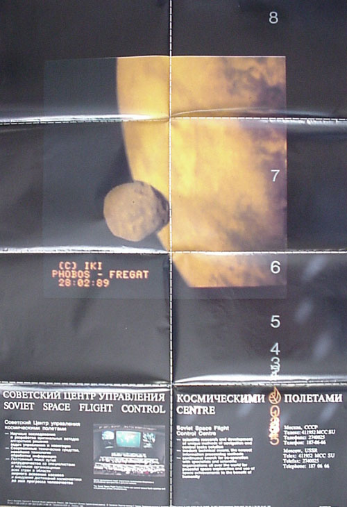 # pstnew110            Phobos-Int`l Mars project autographed poster of Mission control center. 2